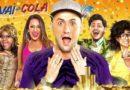Multishow lançará nova temporada de 'Vai Que Cola'